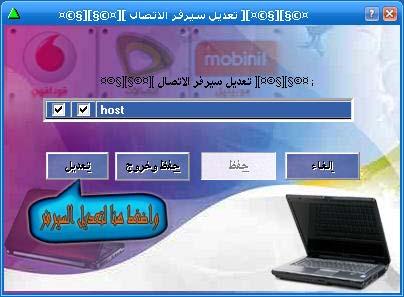 برنامج حصريا وبانفراد تام: برنامج