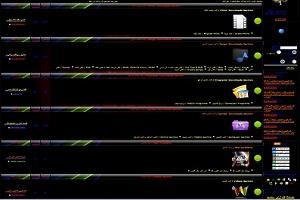 هاوس, ميوزك, شبكة, شبكة إجتماعية, شبكة إجتماعية مصرية, منتديات, تقافة جنسية, ثقافة سكسية, تحميل مجانى, تحميل فيديوهات, تحميل صور, دردشة