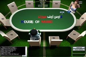 ألعاب أونلاين مصرية, تسلية, ترفيه, هاوس أوف ميوزك, ألعاب أونلاين بوكر, ألعاب أونلاين بلاك جاك, ألعاب أونلاين بينجو, ألعاب كازينو أونلاين, ألعاب أونلاين عربية, hguhf h,kghdk