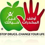 لا للتخين والمخدرات