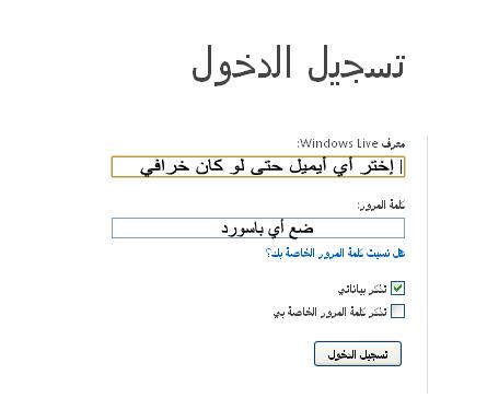 Wa forex login