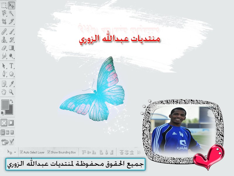 عبدالله الزوري