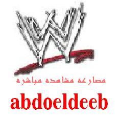 المصارعه الحره WWE-TNA -.......
