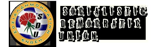 SDU Official Forum