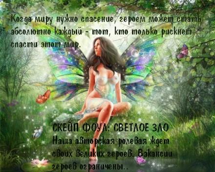 http://i26.servimg.com/u/f26/15/26/12/80/900110.jpg