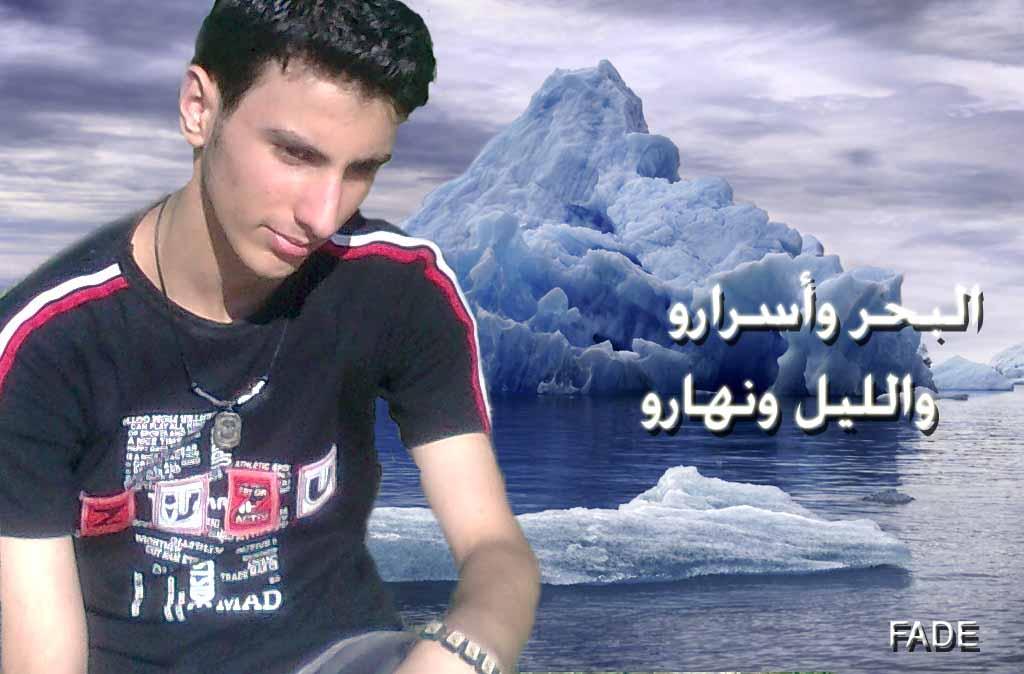 منتديات عشاق فؤاد عبد المسيح الرسمي
