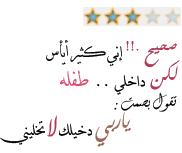 مشرفـة قسـم الآلعـآب.~