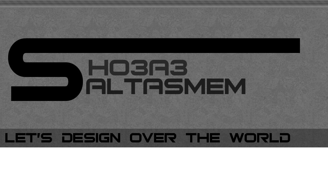 شعاع التصميم | Sho3a3 Altasmem