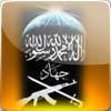 Kejahatan Muslim